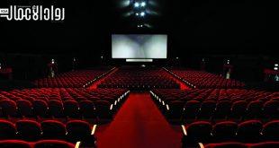السينما في المملكة