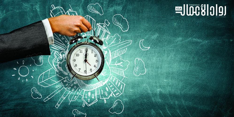 نصائح رواد الأعمال لتنظيم الوقت