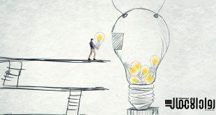 قوة الأفكار الصغيرة