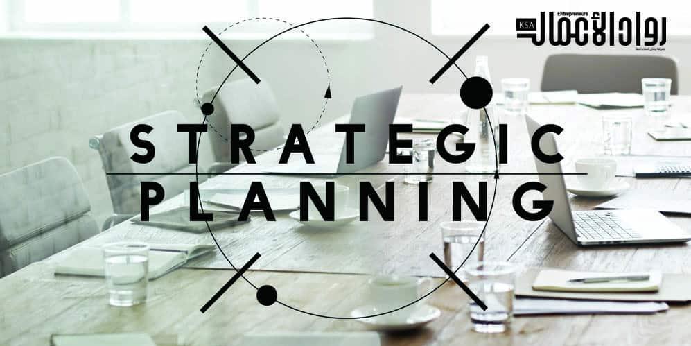تنفيذ الاستراتيجية