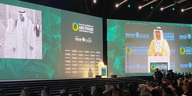أسبوع أبوظبي للاستدامة 2020