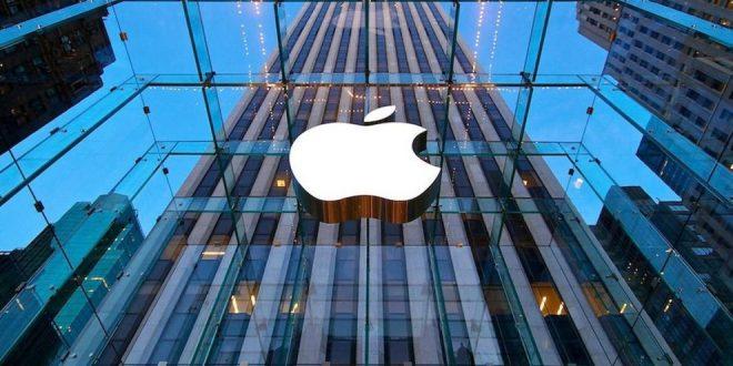 شركة Apple