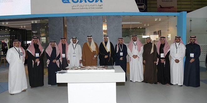 «معرض الكويت للطيران 2020»