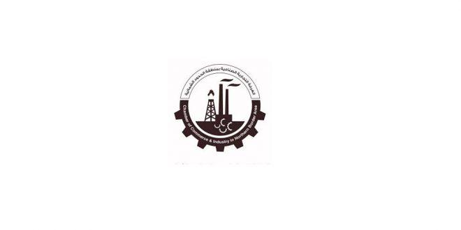 الجمعية العمومية