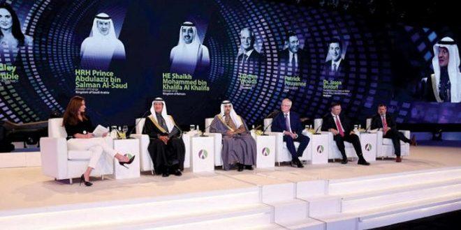 مؤتمر تكنولوجيا البترول 2020