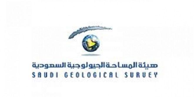 مركز أبحاث وتطوير المعادن