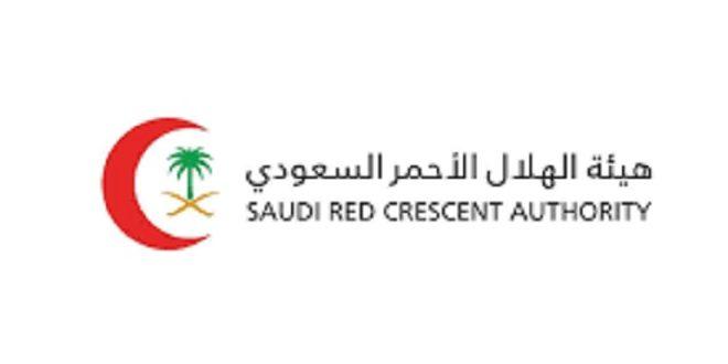 الهلال الأحمر السعودي ت علن أسماء المقبولين ببرنامج الدبلومات الصحية مجلة رواد الأعمال