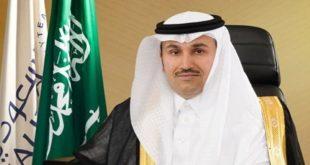 مشروع الملك عبدالعزيز
