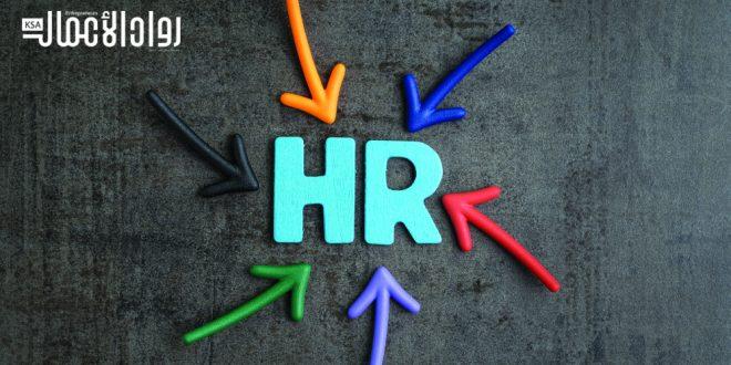 أسس إدارة الموارد البشرية.. ضمان لنجاح شركتك