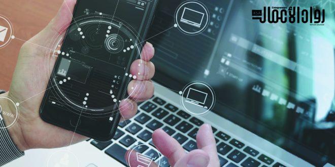 تطبيقات مهمة لرواد الأعمال
