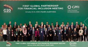 الشراكة العالمية للشمول المالي
