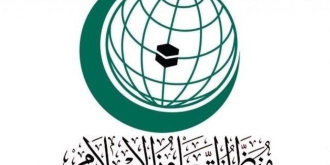 المركز الإسلامي لتنمية التجارة