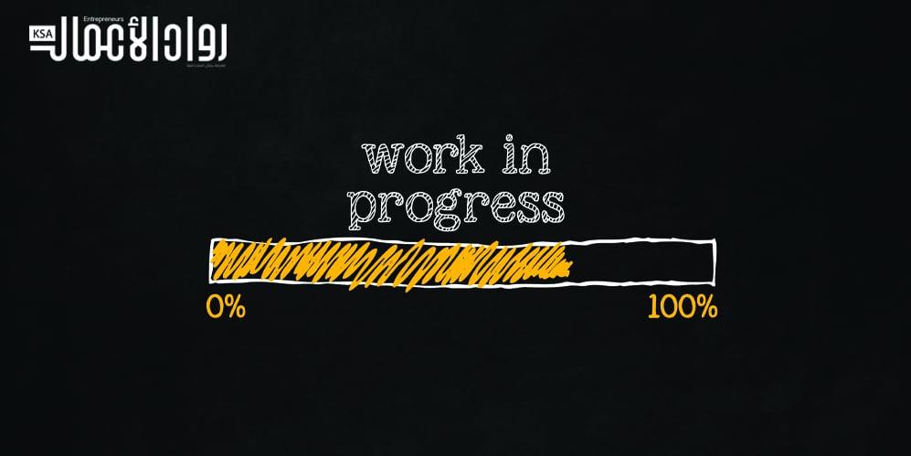 تقدم المشروعات