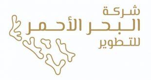 ملتقى بيبان الرياض