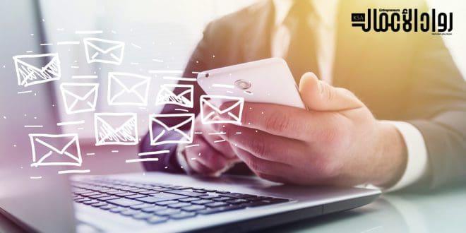 النشرة البريدية واستهداف العملاء.. طريق التسويق المهجور