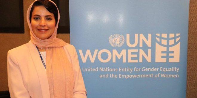 الأميرة هيفاء بنت عبدالعزيز