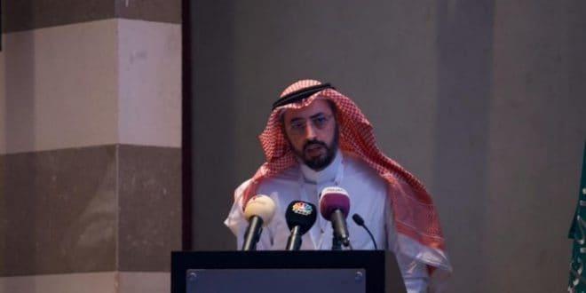 ملتقى الأعمال السعودي الفرنسي