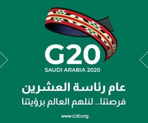 g20 ar