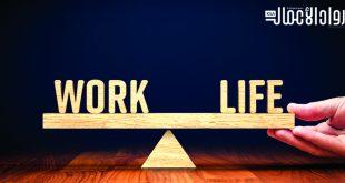 الحياة الشخصية والعملية