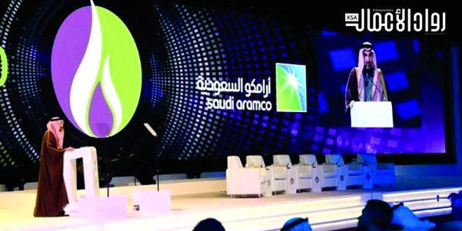 مؤتمر تكنولوجيا البترول 2020.. رؤية واقعية وطاقة مستدامة   مجلة رواد الأعمال