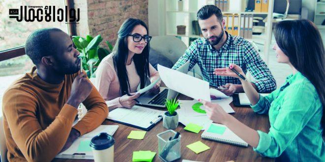 3 مساقات مجانية لتعليم مهارات القيادة والعمل الجماعي
