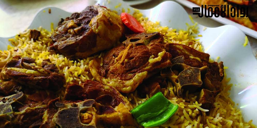 مشروع مطعم مندي