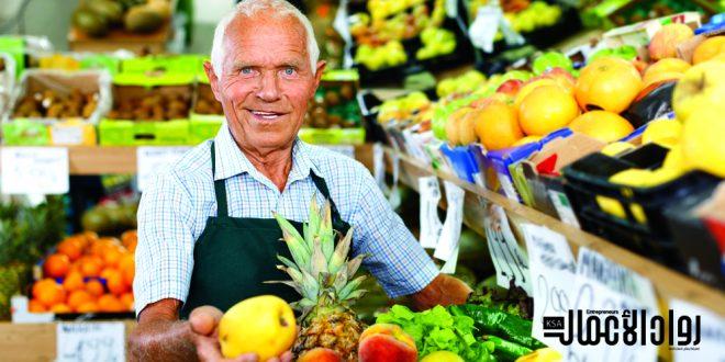 3 طرق لبدء مشروع بيع الخضراوات
