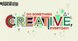 عناصر الإبداع