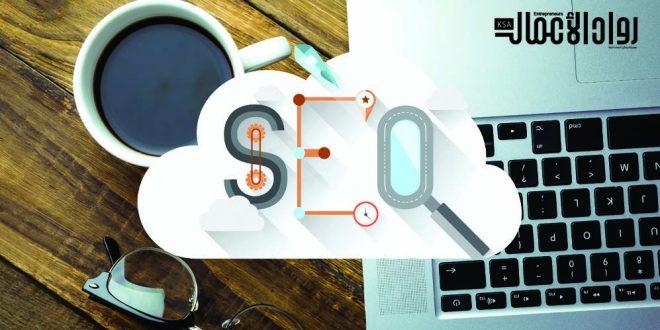 تصنيف الموقع الإلكتروني