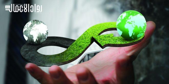 الاقتصاد الأصفر.. والتنمية المستدامة (2/2)