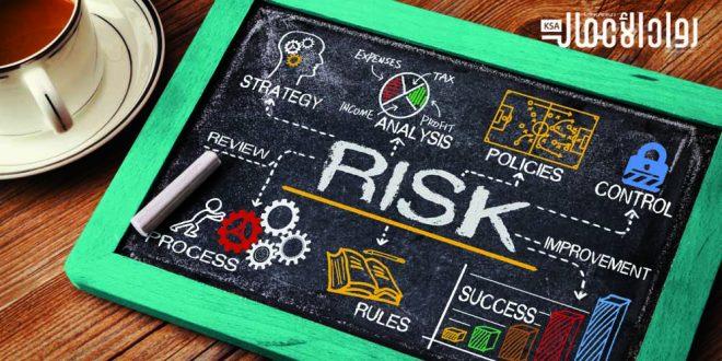 إدارة المخاطر.. هل يمكن العبور بسلام؟