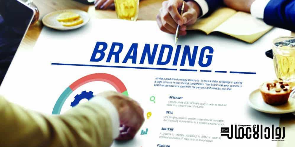 وظائف العلامة التجارية