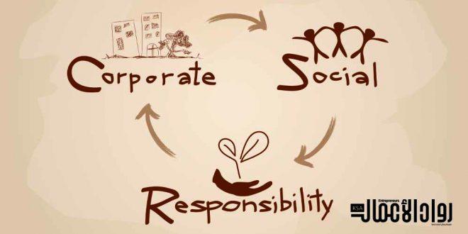مَن يستفيد مِن الأداء الاجتماعي للشركة؟