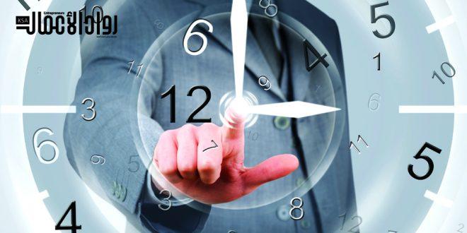 لماذا تفشل في إدارة وقتك؟