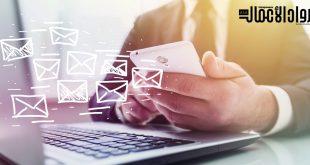 5 فوائد للنشرة البريدية