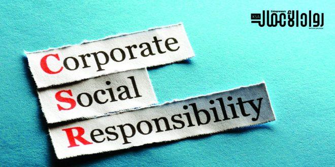 المسؤولية الاجتماعية في التسويق