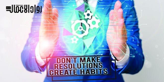 خلق عادات جديدة