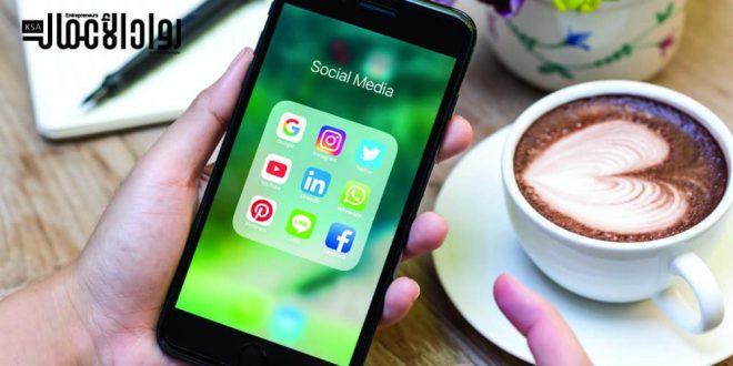 مفاتيح النجاح على مواقع التواصل.. كيف تُروّج لمشروعك؟