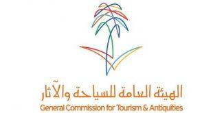 انطلاق ملتقى المرشدين السياحيين 2020