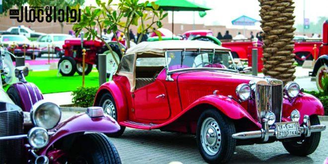 مهرجان السيارات الكلاسيكية
