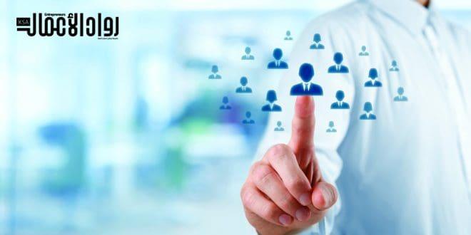 """الاندماج الوظيفي.. الموظفون والمؤسسة """"كيان واحد"""""""