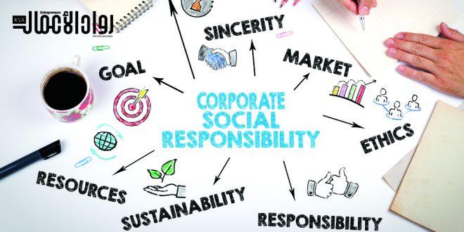 أهم مميزات المسؤولية الاجتماعية للشركات