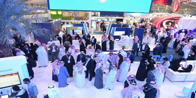 المؤتمر السعودي لإنترنت الأشياء