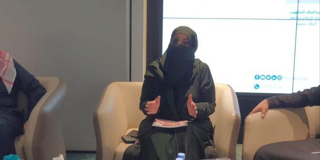 الجوهرة بنت تركي العطيشان: الإعلام يعزز دور ريادة الأعمال