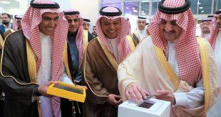 مركز عمليات بنك الخليج الدولي بالخبر