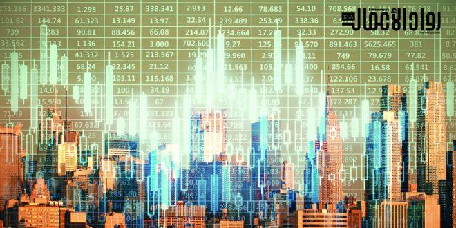 سوق التداول بالعملات