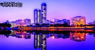 معرض السياحة والسفر الدولي