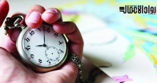 خطوات إدارة الوقت