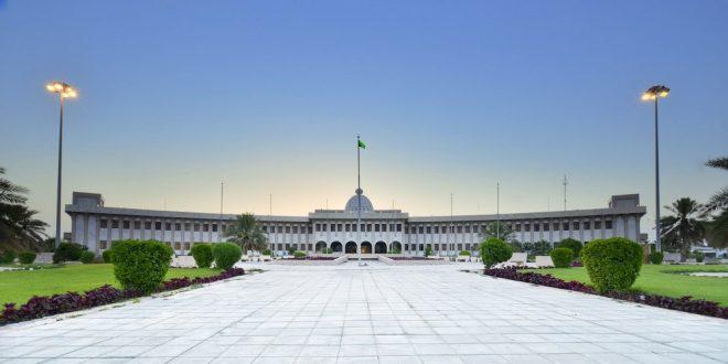 المؤسسة العامة للري