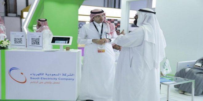 معرض الشرق الأوسط للطاقة 2020